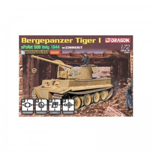 Dragon 7210 Demolition Tiger   1/72