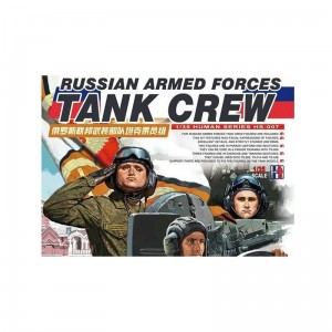 Meng HS-007 Rusian Armed Forces Tank Crew