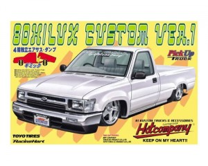 1/24 80 HILUX CUSTOMIZED VERSION1 (TOYOTA)
