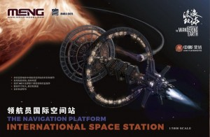 Meng MMS-002 1/3000 The Wandering Earth The Navigation Platform International Space Station