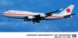 Hasegawa 10709  1/200 Japanese Government Air Transport Boeing 747-400