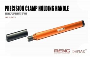 Meng MTS-031 Precision Clamp Holding Handle