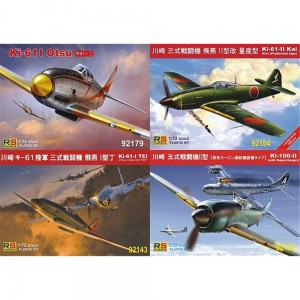 RS Models 93002 Detail set for Ki-61/Ki-100